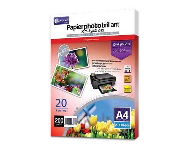 Papier photo brillant 200g A4